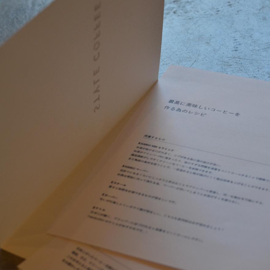 Style Coffee Kyoto menu